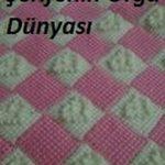 bebek-battaniy-kopyala