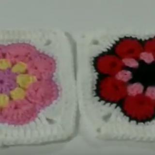 afgan çiçeği motifi