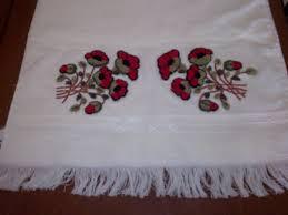 panç nakışı havlu modelleri (57)