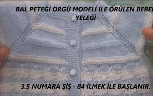 bal peteği modeli ile robalı bebek yeleği yapımı.png5